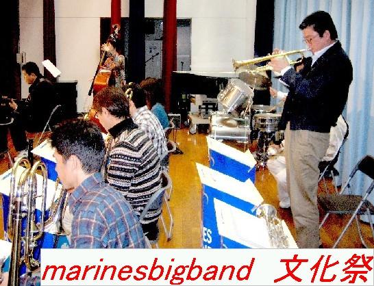 201103マリーンズ文化祭