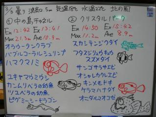 110303bloga_convert_20110304092624.jpg