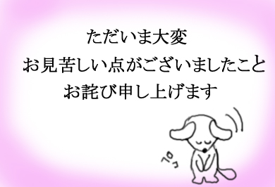 owabi.jpg