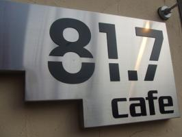 81.7cafe
