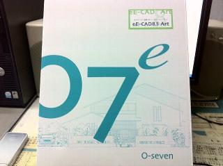O7.jpg