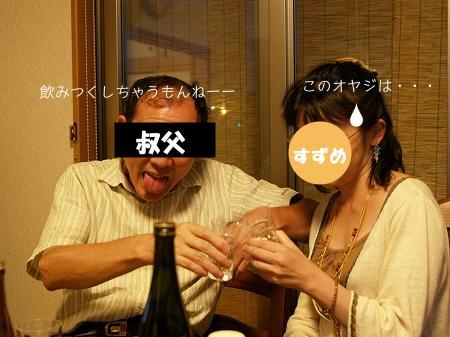 2008081708.jpg