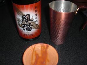 鳳陽特別純米