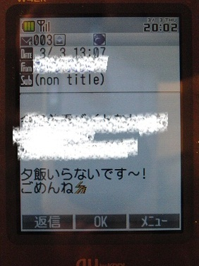 CIMG8159.jpg