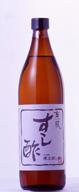 幸太郎の酢