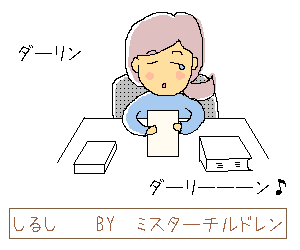 20090221_4.png