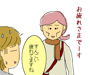 20090222_2.png