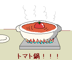 20090223_2.png