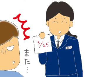 20090302_2.png