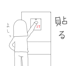20090302_5.png