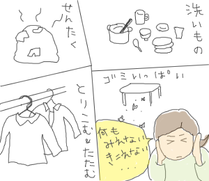 20090305_1.png