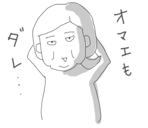 20090307_2.png
