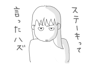 20090308_2.png