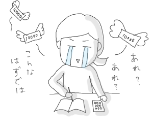 20090309.png
