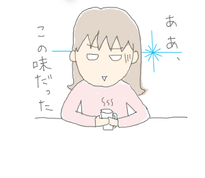 20090310_1.png
