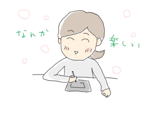 20090313.png