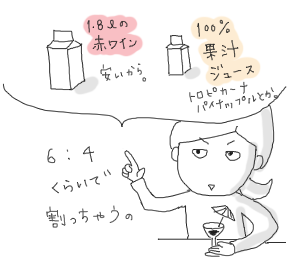 20090316_2.png