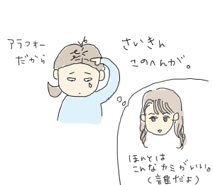 20090317.png