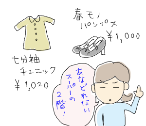 20090321.png