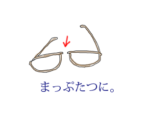 20090323_1.png