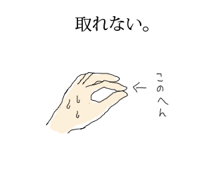 20090323_4.png