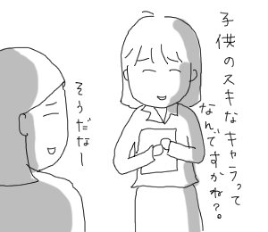 20090324.png