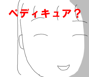 20090324_4.png