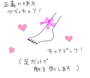 20090324_5.png