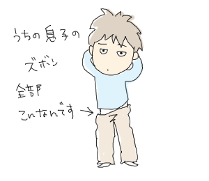 20090326_1.png