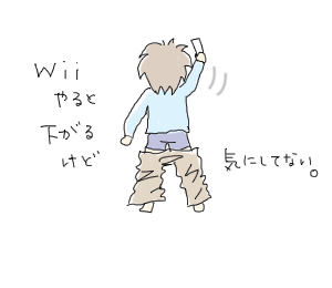 20090326_2.png