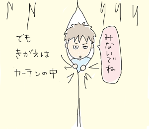 20090326_5.png