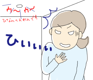 20090327.png