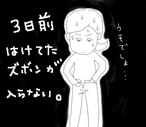 20090422.png