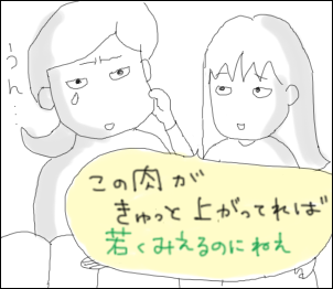 20090424_3.png