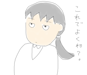 20090425_3.png