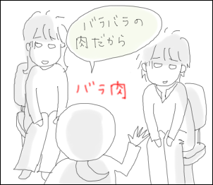 20090426_1.png
