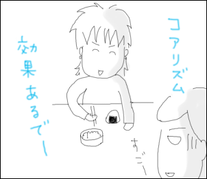 20090427.png