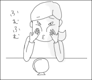 20090501.png