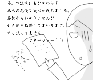 20090503.png