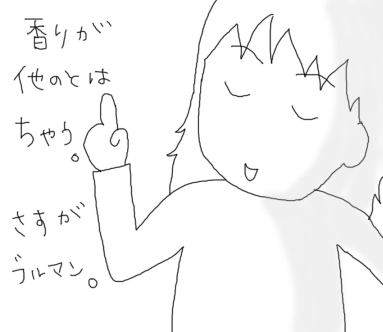 20090622_3.png