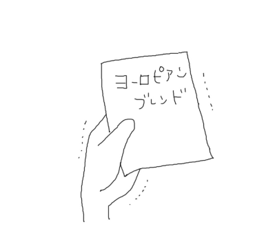 20090622_4.png
