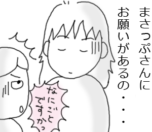 20090624_1.png