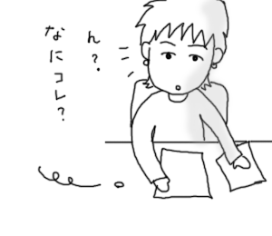 20090624_2.png