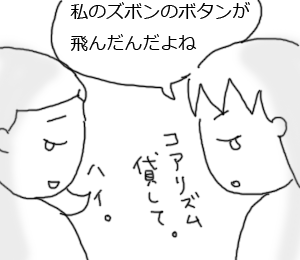 20090624_3.png