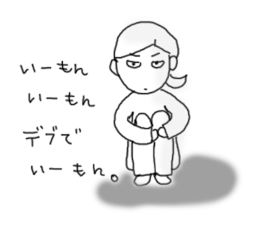 20090626.png
