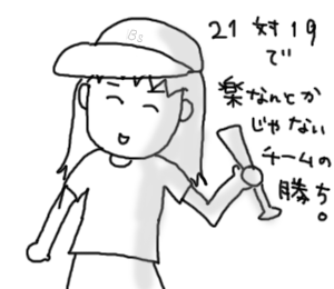 20090701.png