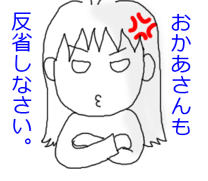 20090701_1.png