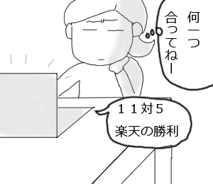 20090704.png