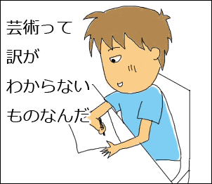 20090704_1.png