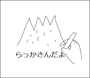 20090704_2.png